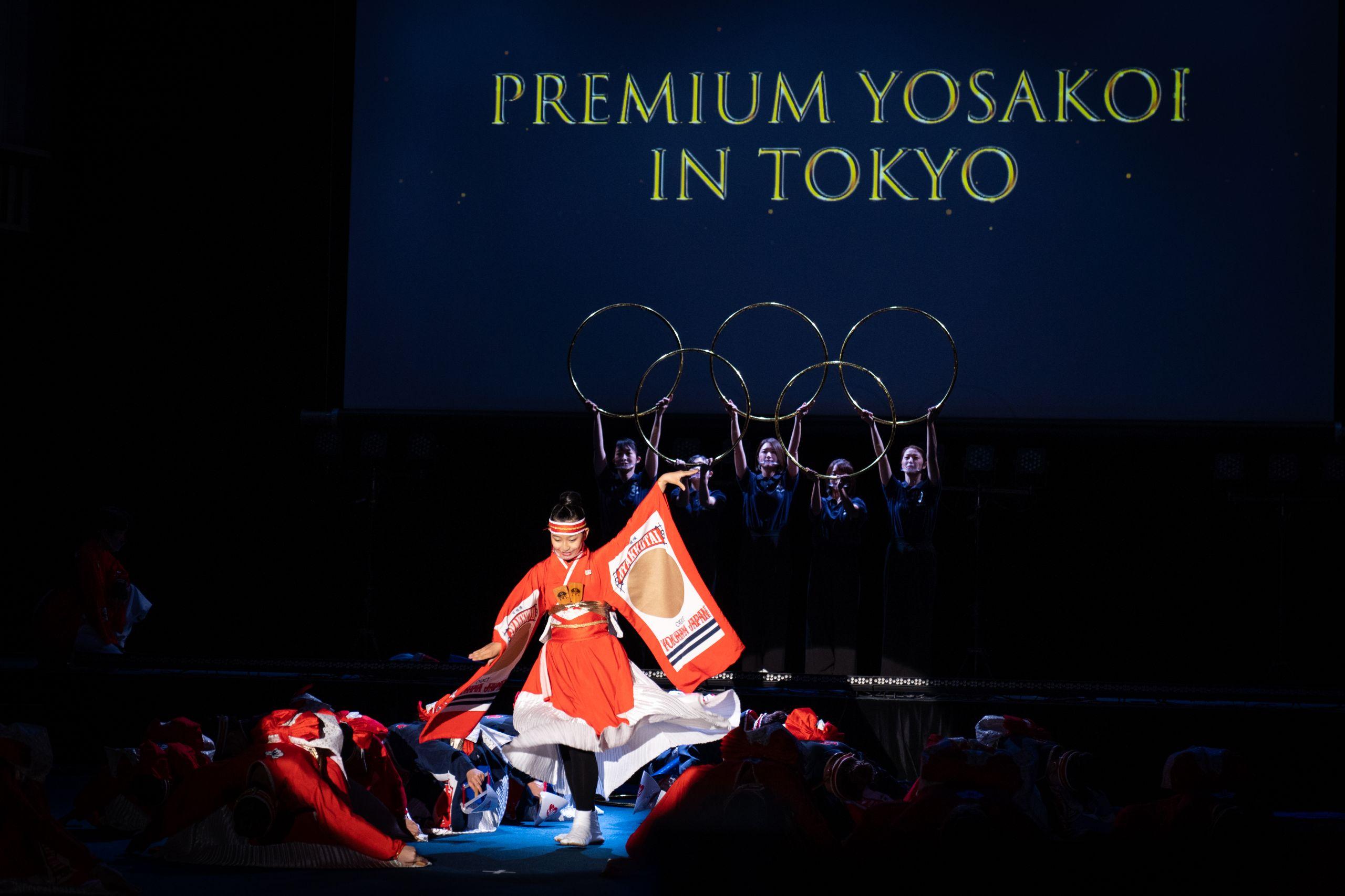Premium Yosakoi
