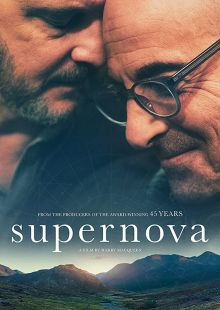 supernova-metropolis-magazine-japan-release-date